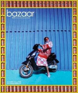 April Bazaar