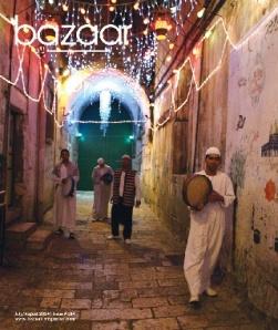 bazaar  july